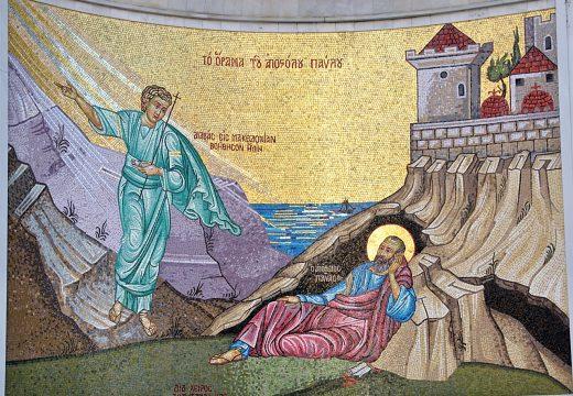 """15η Κυριακή του έτους, Β' κύκλος: """"Ο Ιησούς τους έστειλε δύο δύο"""""""