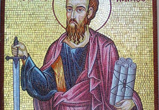 Ο δρόμος του Αποστόλου Παύλου στην Ελλάδα